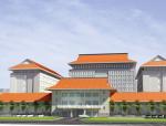 河南宾馆改造方案设计