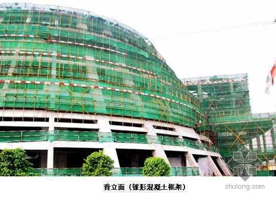 东莞某大剧院优秀项目管理成果申报总结