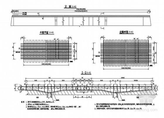 预应力混凝土简支T梁行车道板钢筋布置节点详图设计