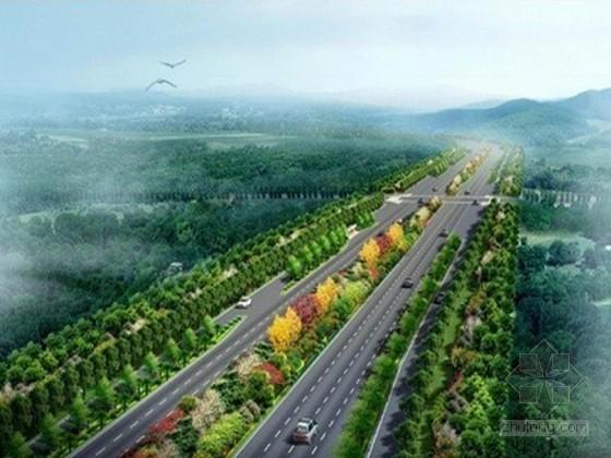 一级公路工程施工组织设计133页(投标 路桥隧涵)