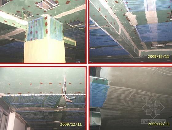 [QC成果]攻克毛细管辐射式空调末端系统成果汇报(33页 附图)
