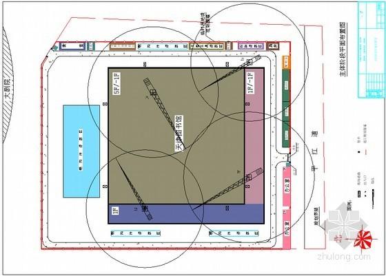 [天津]图书馆工程施工现场平面布置图(7页)