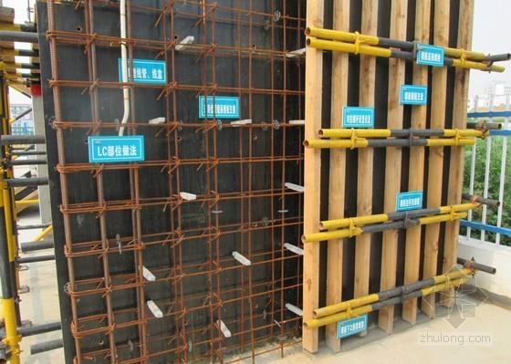 [河南]国际广场项目部工地标准化样板照片(58张清晰图片)