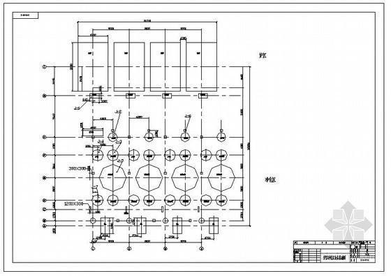 某厂设备基础结构设计图