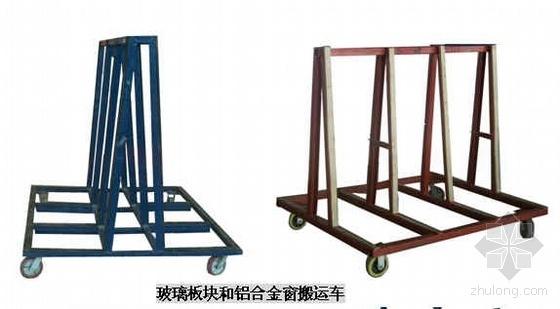 广州某超高层建筑幕墙工程施工组织设计(高185m 附图)