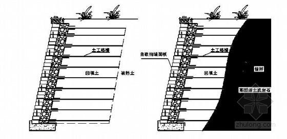 土工格栅与锚杆结合加筋的自嵌式挡墙研究