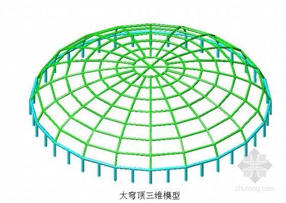 [深圳]物流区玻璃天窗和穹顶钢结构安装方案