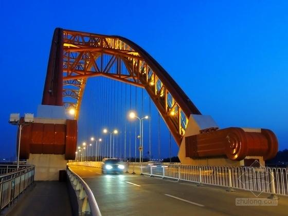 [福建]下承式双幅钢管混凝土系杆拱桥施工图(含引桥)