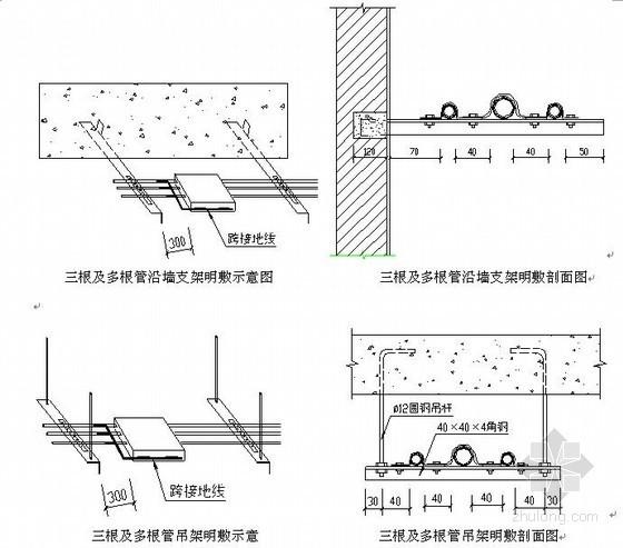 [湖南]火车站中央空调改造工程施工组织设计237页(附图)