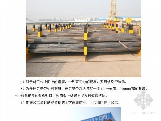 [河南]总承包高层小区群体楼工程施工组织设计