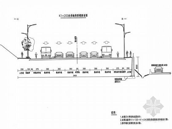 道路工程高边坡支护设计套图(77页 附施工方法)