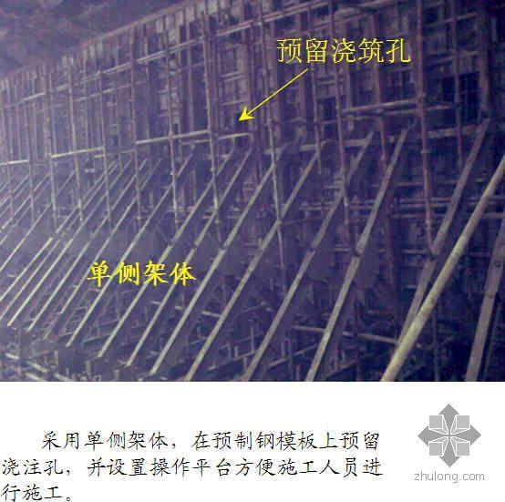 提高逆作法地下墙体混凝土施工质量(QC成果)