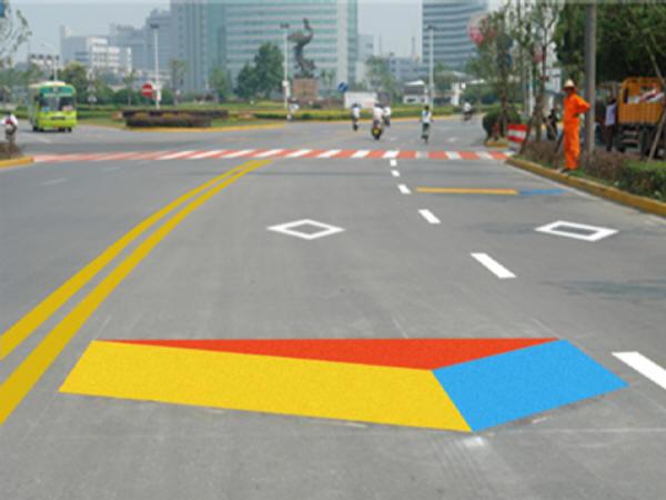 彩色路面技术培训297页_1