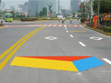 彩色路面技术培训297页
