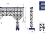 大跨径钢管混凝土拱桥施工新技术研究与应用(35页)