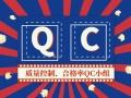 68套精品质量控制合格率QC小组资料汇总3.0,系列合集陆续更新!