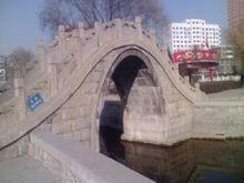 拱桥的特点