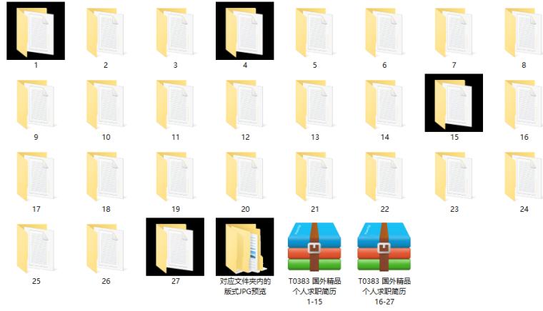 毕业季跳槽季简历模板PSD源文件_6
