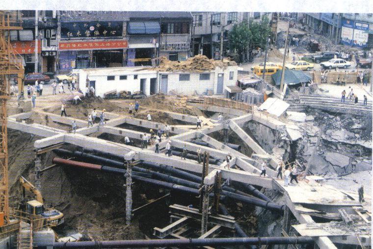 深基坑工程完整版详解(ppt,共259页)