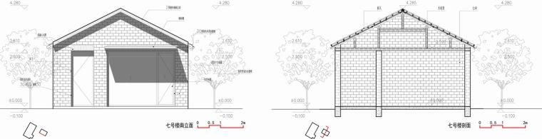 苏家原舍改造设计/周凌工作室/南京大学建筑与城市规划学院_9