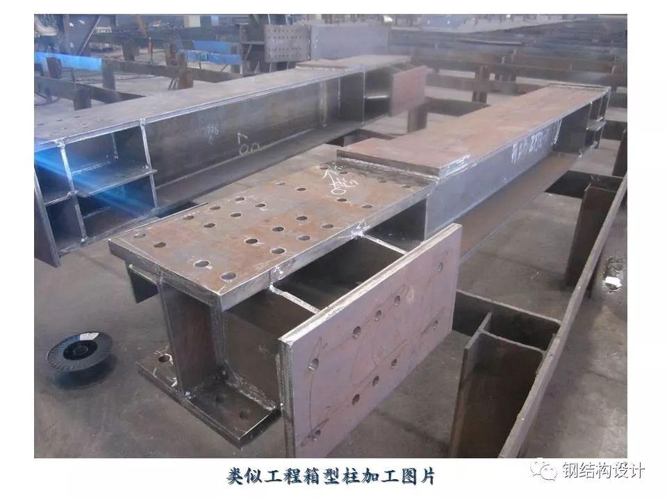 某厂房钢结构制作、安装方案(值得收藏)_12