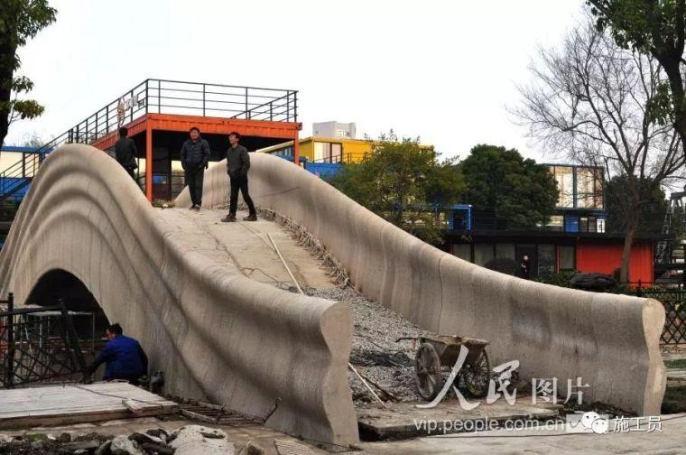 全球最长3D打印混凝土桥梁亮相上海即将完工行人已可通行_7
