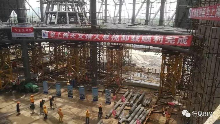 世界最大天文馆之一——上海天文馆主体钢结构工程收尾_3