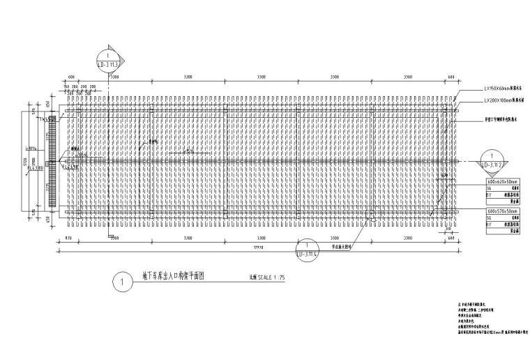 特色车库廊架设计详图 (钢结构)