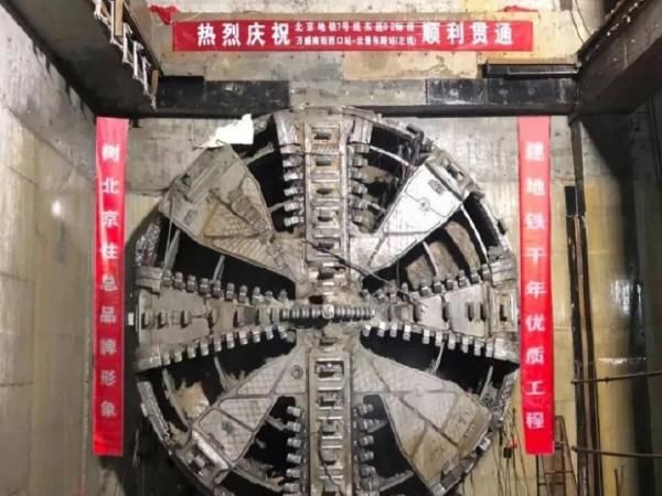 UGC电影城-贝尔西资料下载-北京这两条地铁线工程有新进展