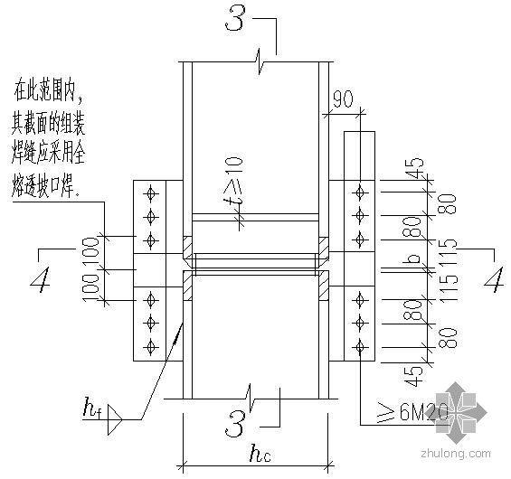 某箱形截面柱的工地拼接及设置安装耳板和水平加劲肋的节点构造详图(一)