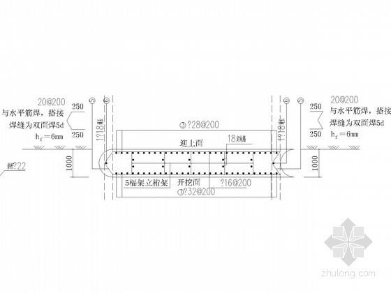 地下连续墙深化设计节点构造详图