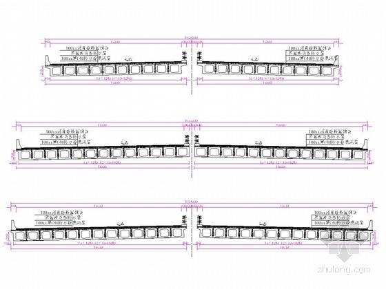 预应力混凝土连续空心板桥上部结构设计通用图125张(1.25m板宽)