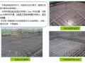 [广东]超高层地标塔楼钢筋分项工程质量控制