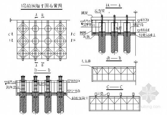 承台、桥墩台、混凝土桥塔施工技术标准98页(知名企业内部资料)