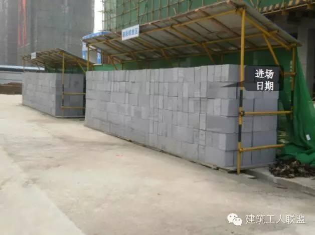 加气混凝土砌块几个施工要点及标准动作