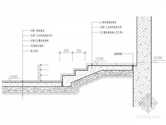 [江苏]超高层酒店台阶节点详图