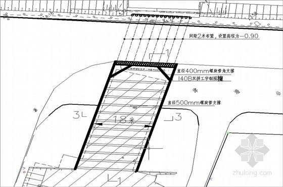 [天津]倒虹吸、顶管及箱涵深基坑支护施工方案论证