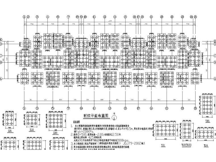 六层荷花园小区框架住宅结构施工图