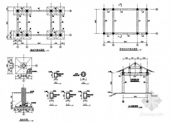 西安某公园内服务用房结构设计图
