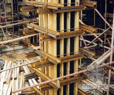 模板工程施工质量控制(PPT)