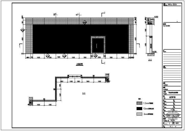某下端支承式全玻璃幕墙节点图集