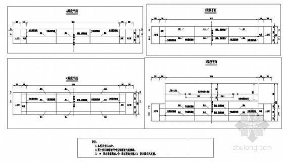 悬索-斜拉协作体系梁段一般构造节点详图设计