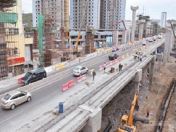 [新疆]外环桥扩容改建工程组织设计(钻孔灌注桩 实心墩)