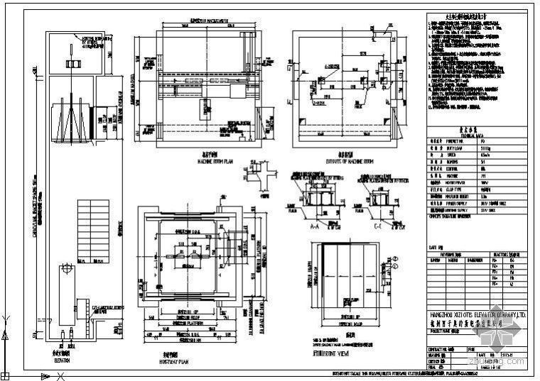 某货梯(FO3000六轨双通)节点构造详图