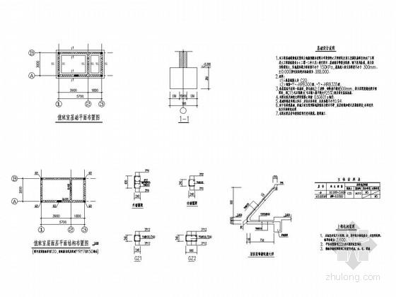砖混结构自来水厂值班室结构施工图