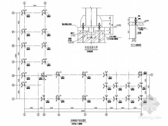 钢结构接待用房售楼处结构施工图