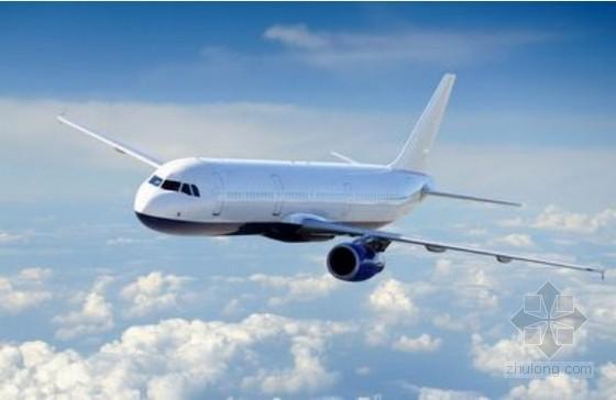 民航专业工程档案管理常用表格汇编(270余种)