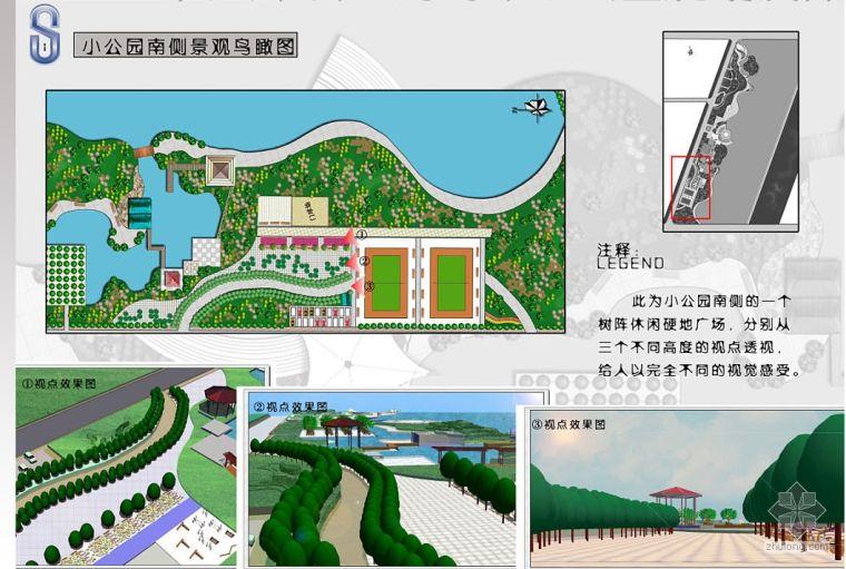 滨州某滨河公园景观设计图