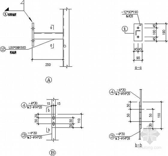 室外检修爬梯节点构造详图