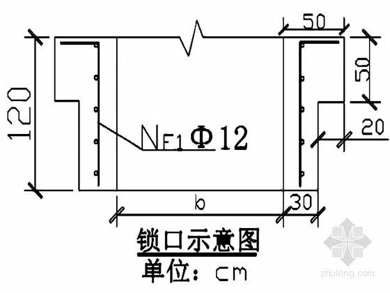 [浙江]铁路货场高边坡锚索及抗滑桩支护施工技术交底